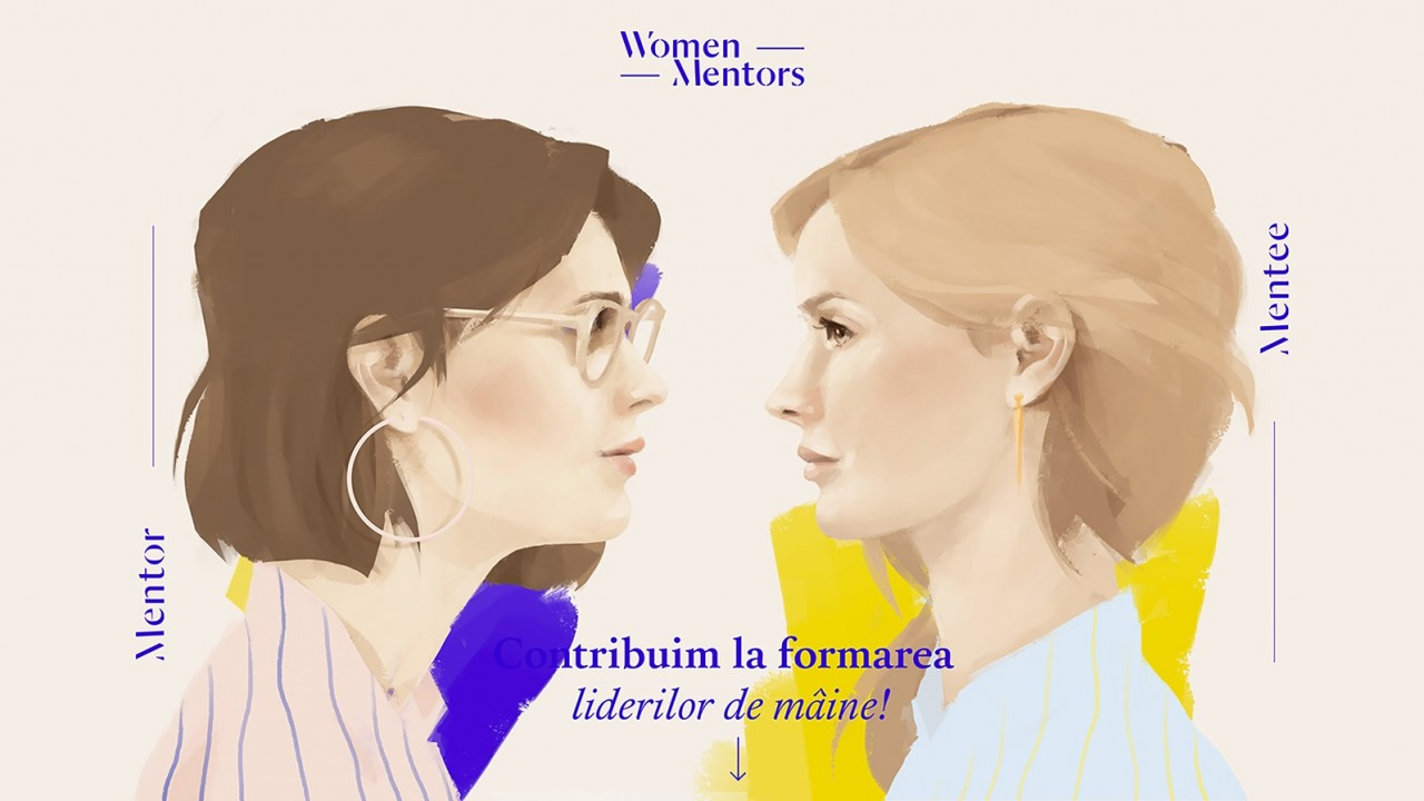 Womentors 2017