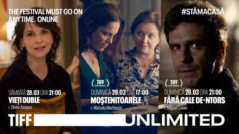Premiere_TIFF_UNLIMITED